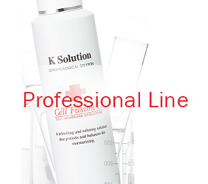 Cell Fusion C Professional Line